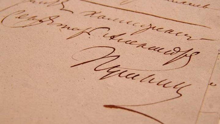 В Петербурге обнаружен ранее неизвестный автограф Александра Пушкина