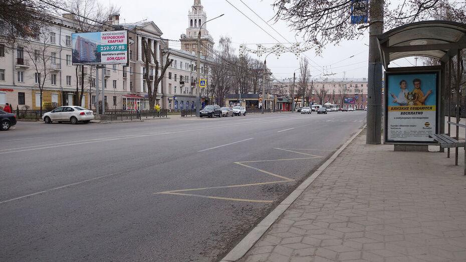 Краснодар и Воронеж в топе: эксперты назвали регионы России с самым высоким качеством жизни