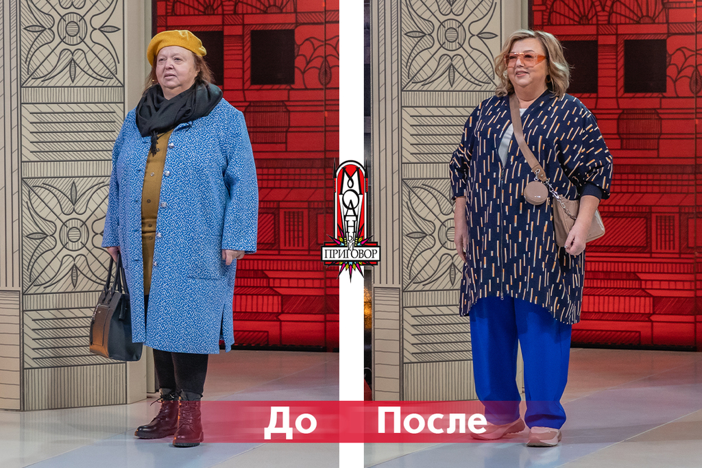 Набрала вес и перестала выходить из дома: стилисты превратили затворницу в королеву