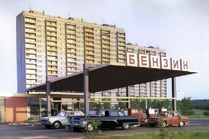 Как цены на бензин в СССР регулировало государство: сколько стоило советское топливо