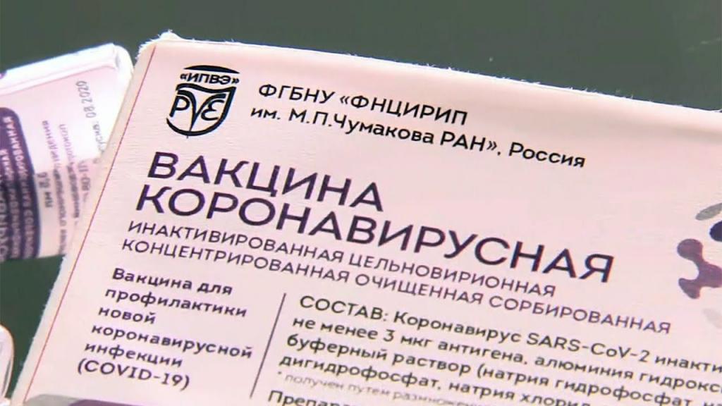 Россиянам назвали главное отличие «КовиВак» от других российских вакцин