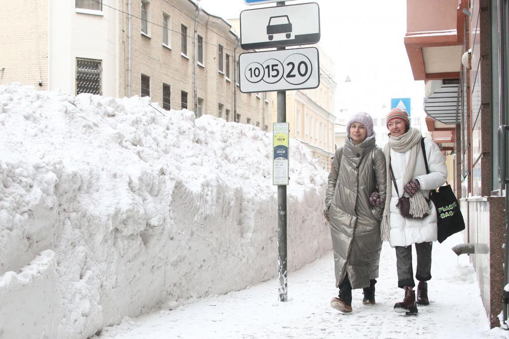 Снег, дождь и теплый ветерок: на центр России надвигается мощное потепление