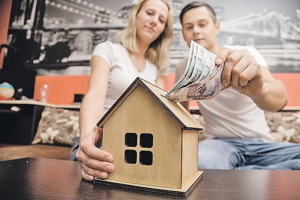 Банк России составил рейтинг регионов с наименее и наиболее доступной ипотекой на жилье