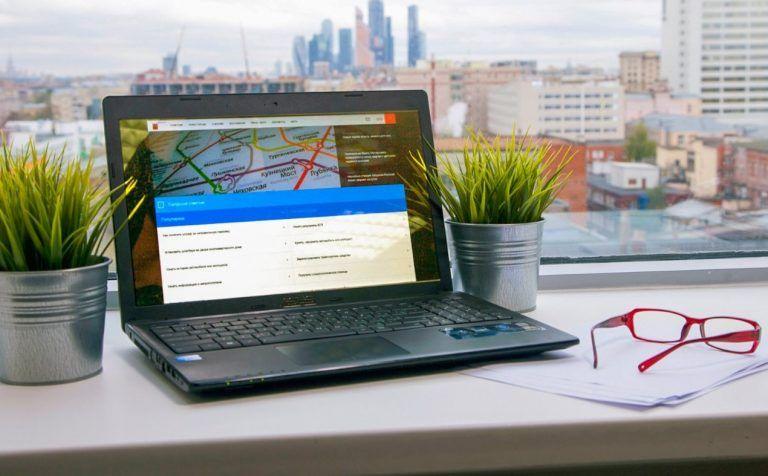 «Диагностика за спасибо». С 15 марта до 11 апреля москвичи смогут бесплатно проверить компьютеры с операционной системой Windows