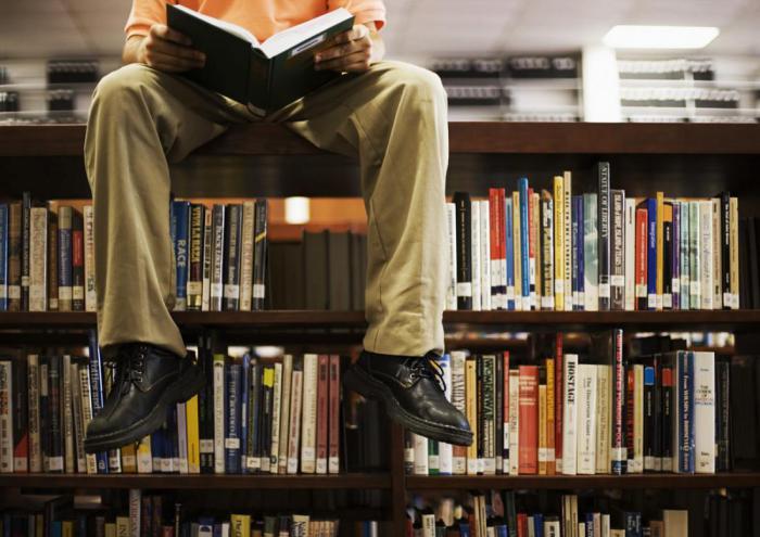 Чтение во взрослой жизни