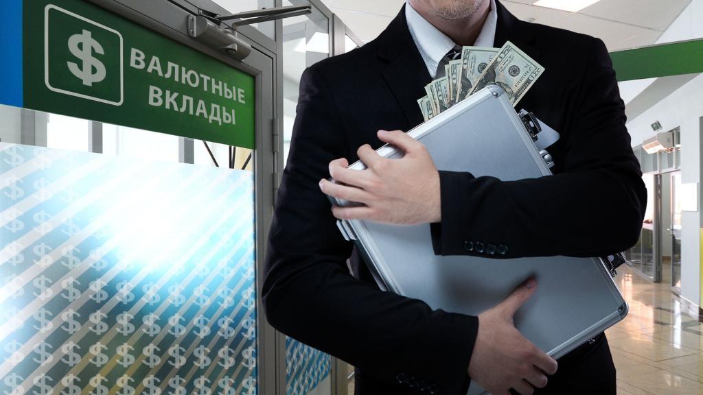 Финансовая грамотность: россияне все реже хранят сбережения «под матрасом»