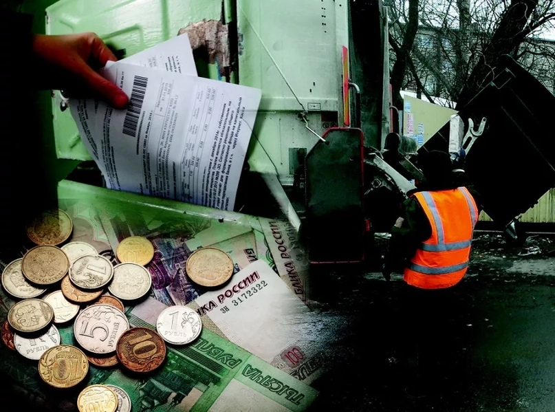 По статистике, россияне и компании стали более ответственно подходить к вопросу оплаты вывоза мусора