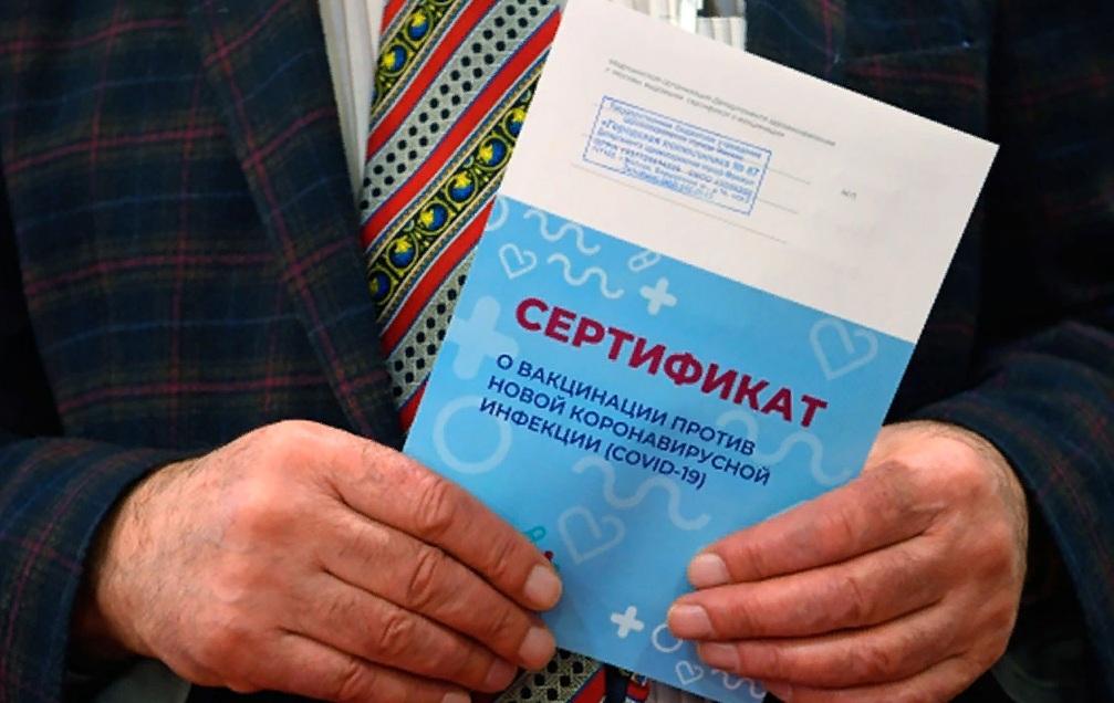 """""""С прививкой примем!"""": составлен список стран, готовых принять российских туристов со справкой о вакцинации"""