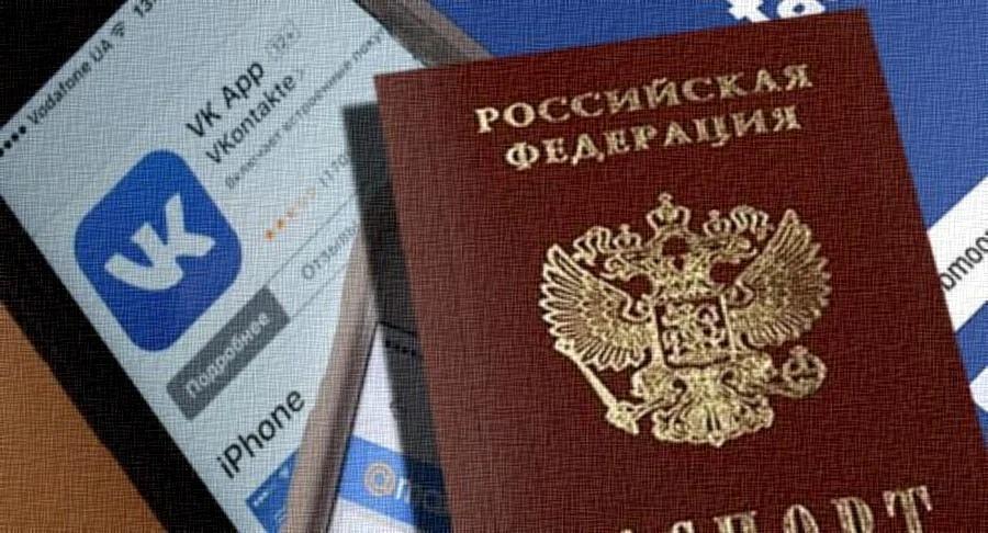 Роскомнадзор предложил запрашивать номер паспорта и адрес проживания для регистрации пользователей в социальных сетях