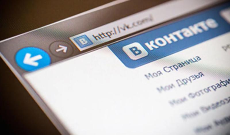 Роскомнадзор не поддержал инициативу о возможном требовании паспортных данных при регистрации в соцсетях
