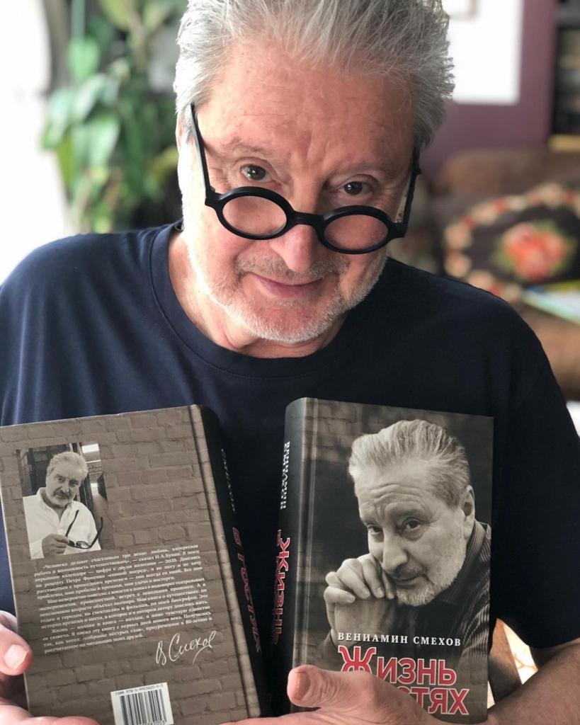 """Атосу из """"Трех мушкетеров"""" уже 80. Как сложилась жизнь Вениамина Смехова после ошеломительного успеха 1979 года"""