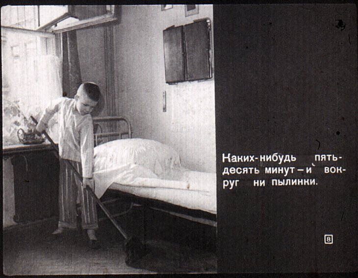 Уборка комнаты до завтрака и мытье ног перед сном: правила гигиены для школьников из диафильма 1959 года