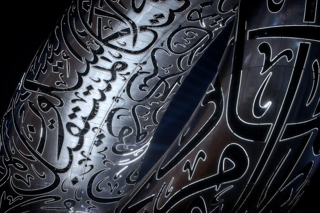 В Дубае завершается строительство Музея будущего, покрытого каллиграфией