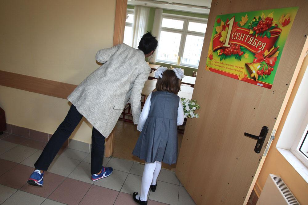 Прием в два этапа: в России изменили правила записи детей в первый класс