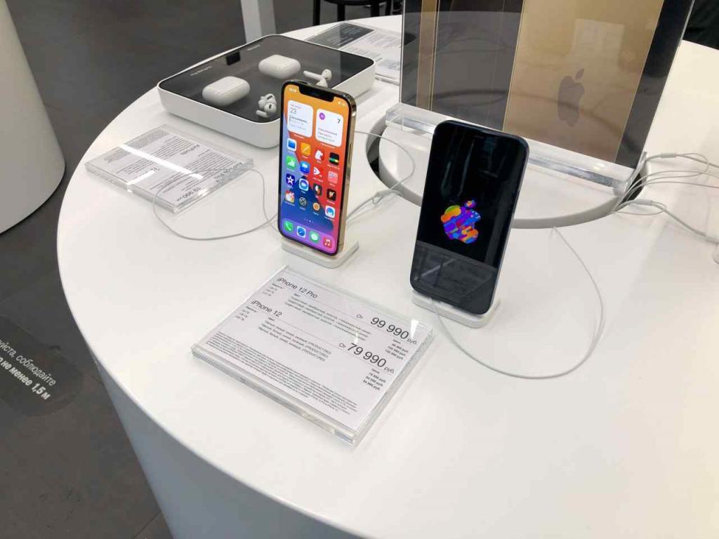 Apple предлагает установить российские программы на свои устройства при первой настройке. Во время процесса можно отказаться от них