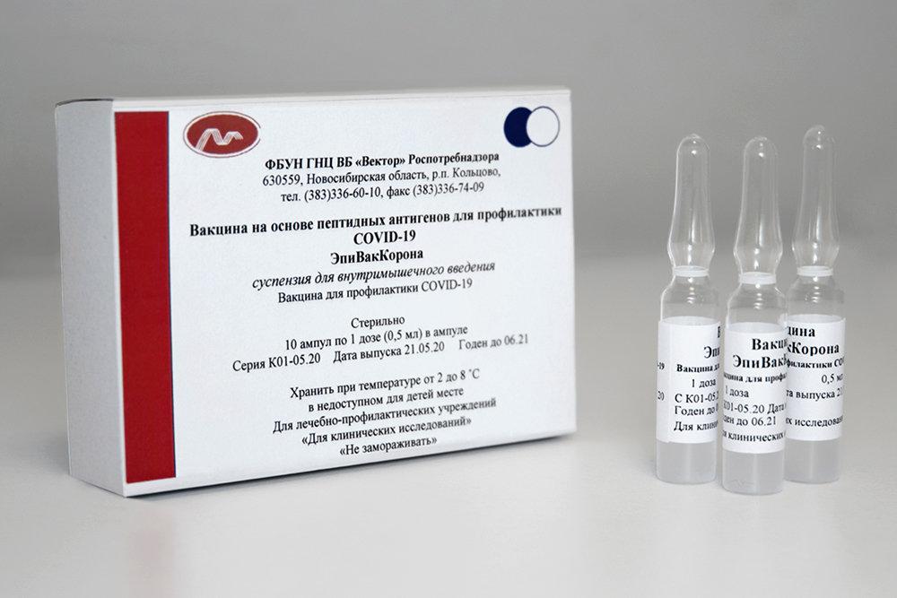 """В Роспотребнадзоре объяснили россиянам, почему привитым """"ЭпиВакКороной"""" потребуются специальные тесты на антитела"""
