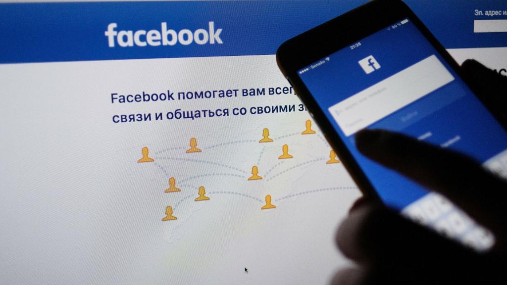 Очередной прокол «Фейсбука»: данные 533 миллионов пользователей из 106 стран оказались в открытом доступе для мошенников
