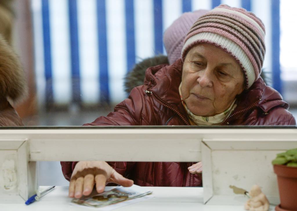 Жители блокадного Ленинграда, члены семей погибших военнослужащих инекоторые другие категории граждан имеют право наполучение двух пенсий