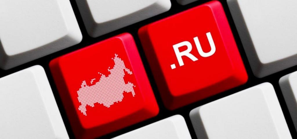 К 27-летию рунета: история праздника и факты о создании русскоязычного интернета