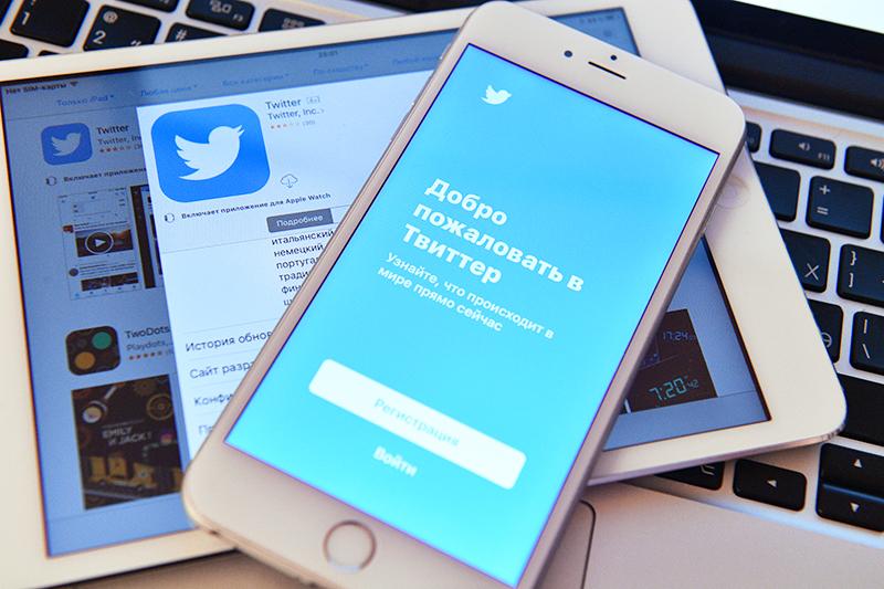 Роскомнадзор продлил замедление работы соцсети Twitter до 15 мая