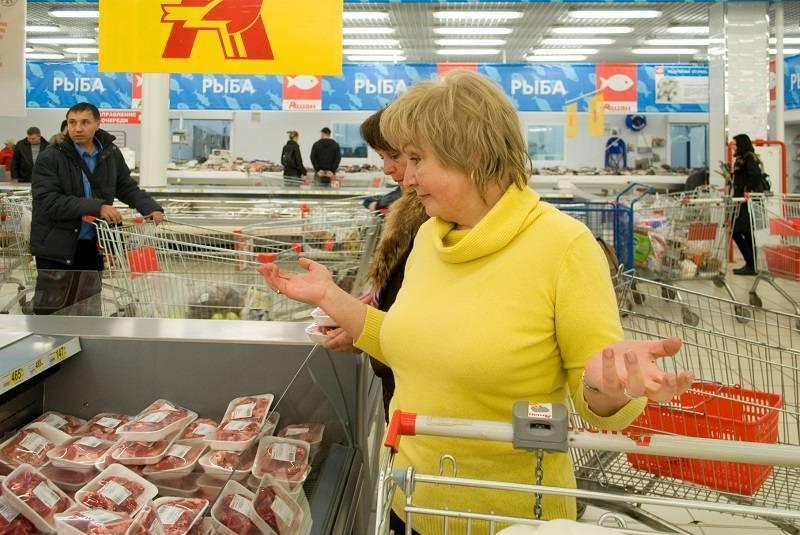 Потребление говядины в 2020 году в России упало на 3,4 %, до 1,94 миллиона тонн — минимального показателя за последние десять лет