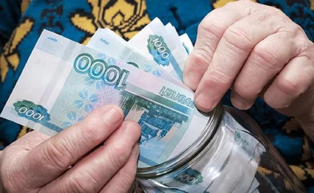 Центробанк одобрил идею предоставить льготы россиянам, которые самостоятельно копят на пенсию