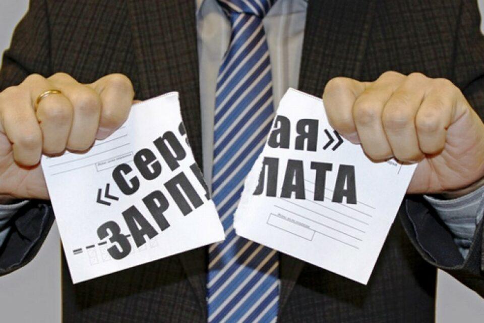 Около 25 млн человек: законопроект, направленный на борьбу с «серой» занятостью, внесут на рассмотрение
