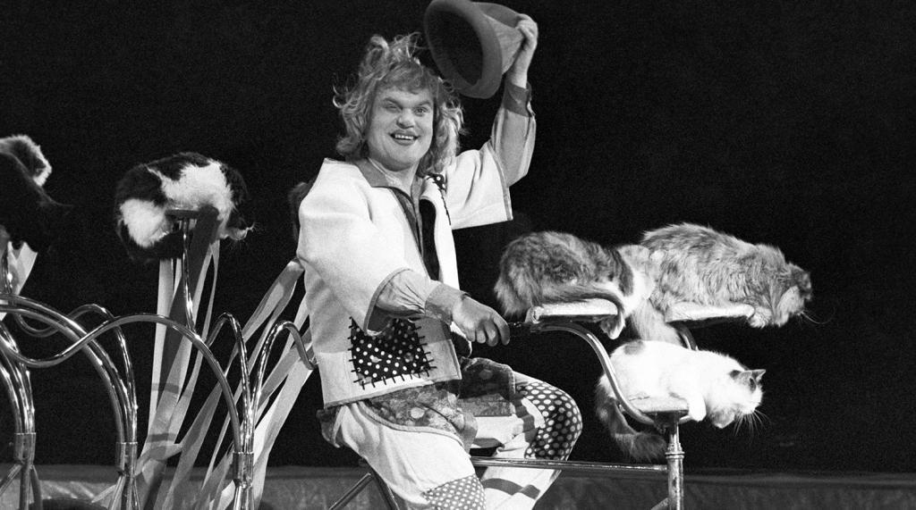 """""""В цирковое поступал семь раз - не брали"""": воспоминания Юрия Куклачева о детстве и начале карьеры"""