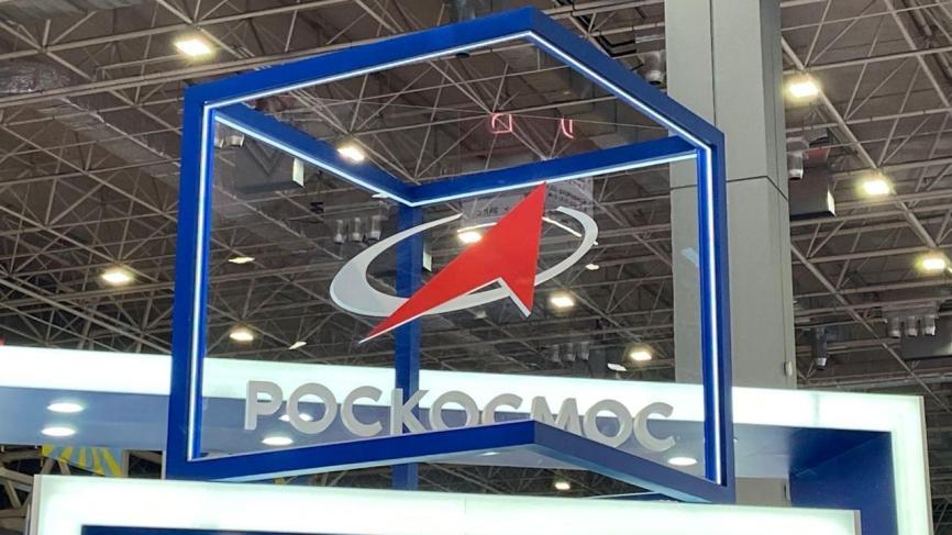 Роскосмос заявил о планах в 2024 году обеспечить космическую связь и широкополосный доступ в интернет по всей России