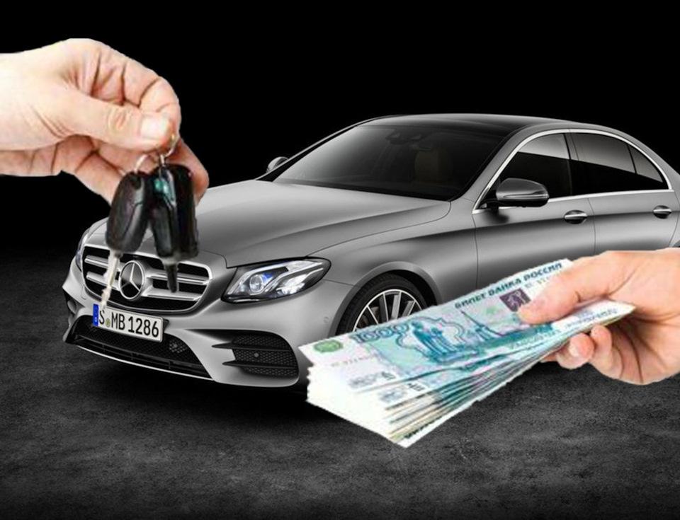 Не передавать деньги без расписки: юрист рассказал, как защититься от обмана при покупке машины с рук