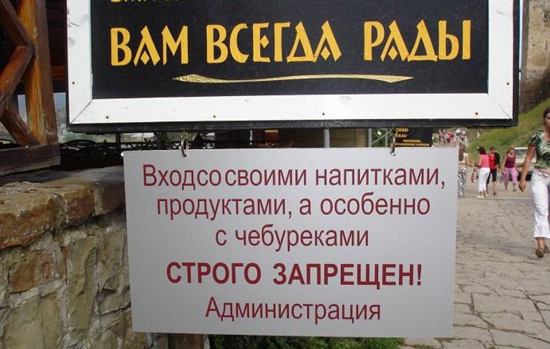 Аквапарк, ресторан, кинотеатр: куда в России можно со своей едой и напитками, а где могут отказать по закону