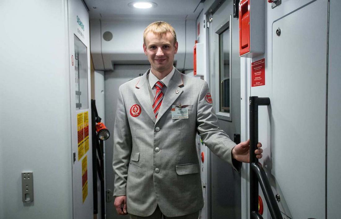 заповедник форма начальника поезда фото самые