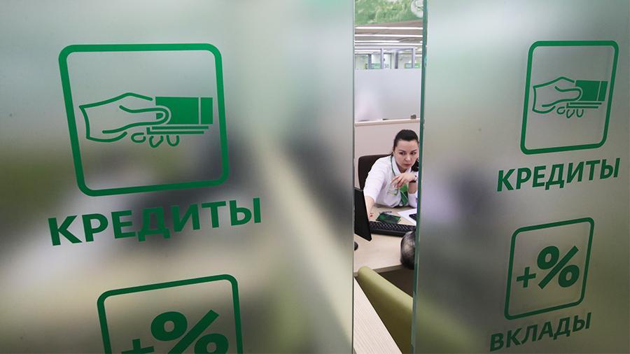 Долг россиян по кредитам в 2020 году вырос на 13,4 %, составив 19,92 трлн рублей, что является рекордным показателем