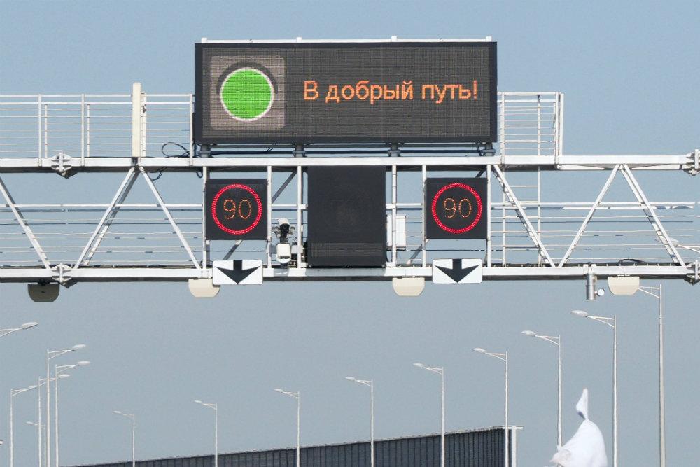 Могут стать поводом для штрафов: новые динамические знаки с привязкой к камерам появятся в России