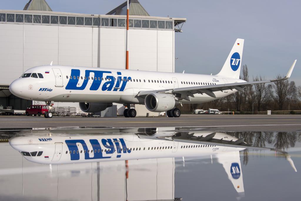Utair сообщила об отмене рейсов в Турцию и Танзанию, дав пассажирам возможность обменять билеты на более поздние даты или получить деньги за их возврат