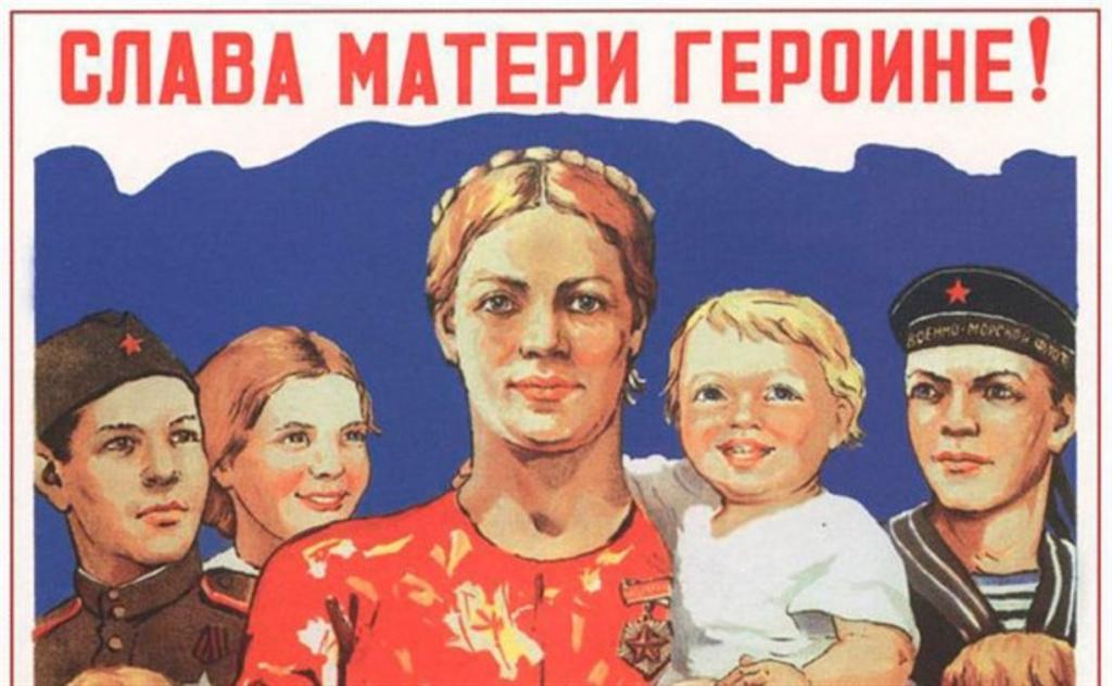 В России предложили возродить звание «Мать-героиня»