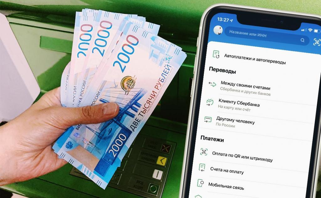Центробанк планирует запустить переводы денег за границу по номеру телефона через Систему быстрых платежей (СБП)