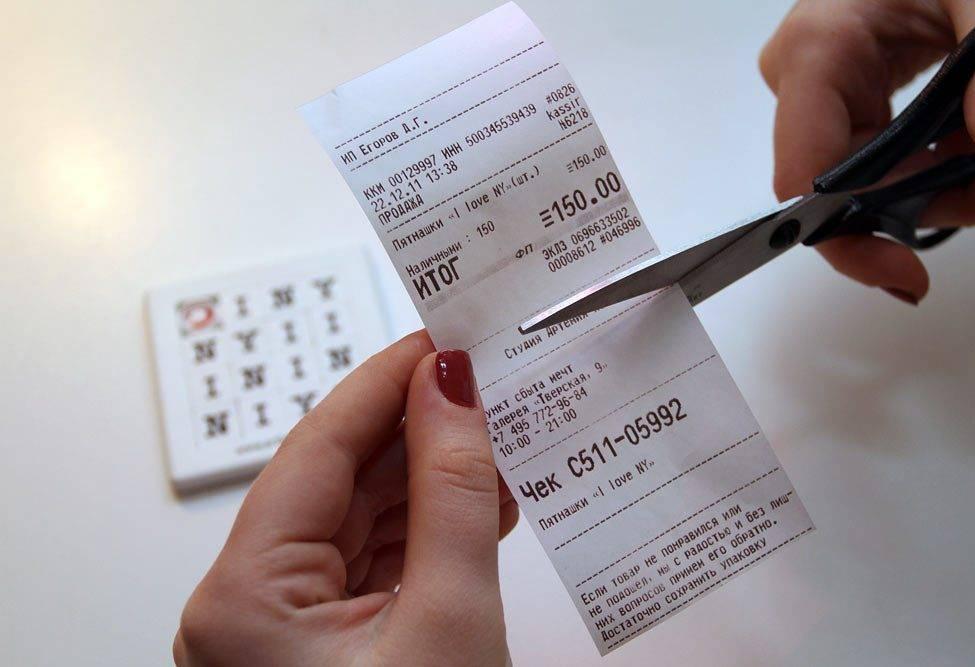 Как мошенники могут воспользоваться чеком, который многие по привычке оставляют на кассе