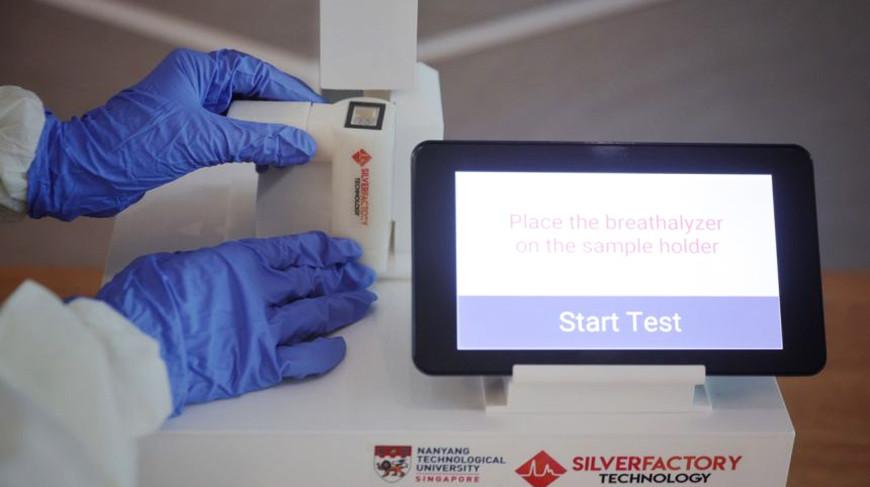 В Сингапуре создали инновационные приборы для проведения дыхательных тестов на коронавирусную инфекцию