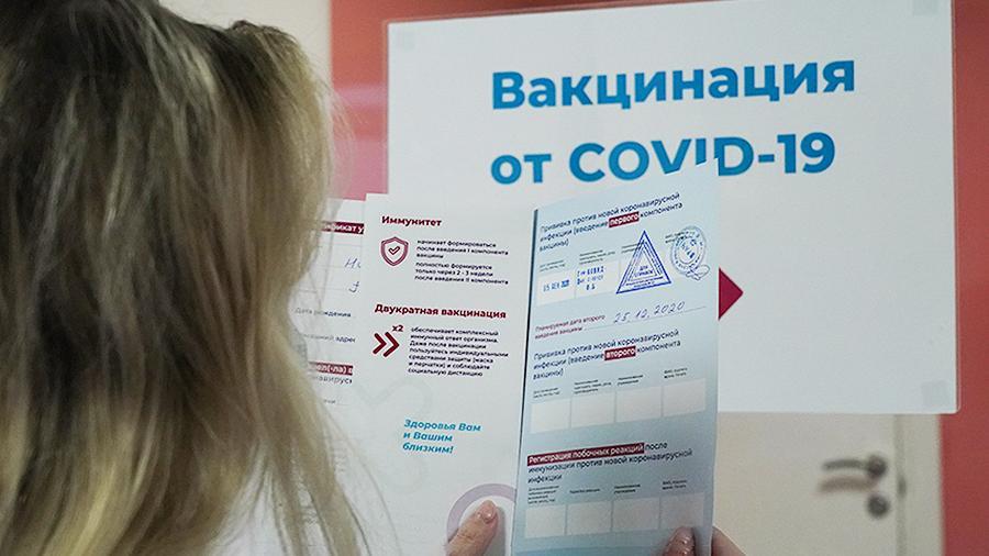 Россияне рассказали, нужно ли по всей стране вводить COVID-паспорта для людей с антителами к коронавирусу или сделавших прививку