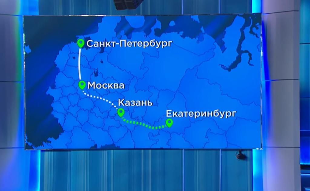 Дорогой длинною: скоростной автобан Казань — Екатеринбург эксперты оценивают в 850 млрд рублей
