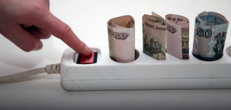 В целях экономии: в России предложили ввести норму потребления электроэнергии для граждан