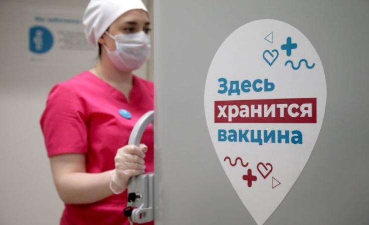 Голосовой робот для записи на вакцинацию от коронавируса начал работать в Московской области,