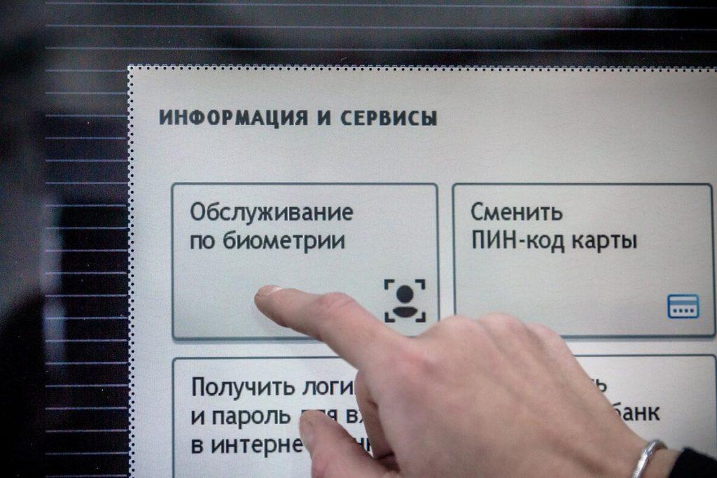"""К лету к сервису будет подключено более 100 точек в Москве и Краснодаре: """"Магнит"""" в партнерстве со Сбербанком начал внедрять в магазинах оплату взглядом"""
