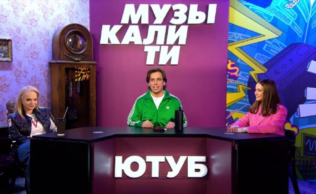 """""""Делайте плюс, а не минус"""": Юлия Савичева поддержала Ларису Долину и высказала свое мнение по поводу блогеров"""