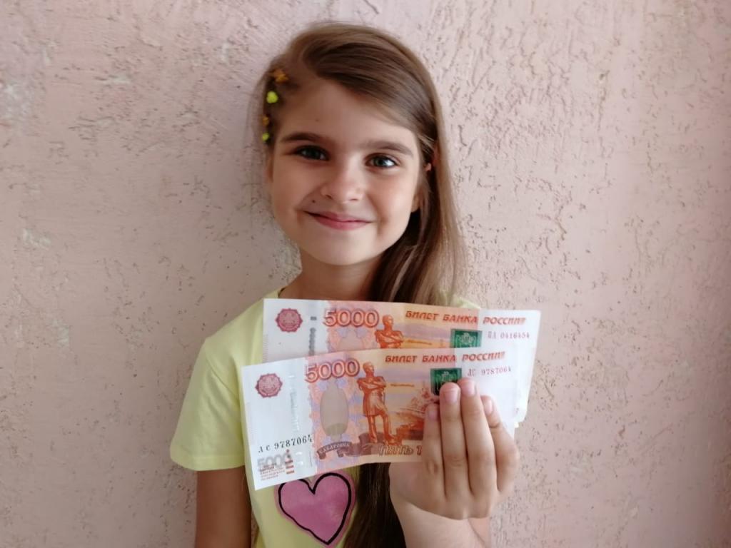 В Государственную думу внесен проект закона о ежегодной выплате на детей в связи с началом учебного года