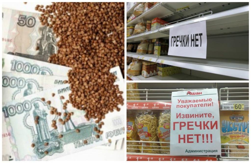 Россиян предупредили о возможном росте цен на крупы. В частности, ощутимо подорожает любимая многими гречка