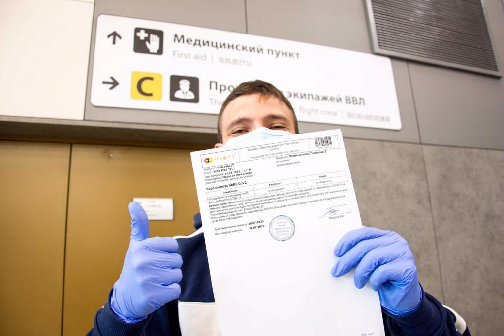 Ассоциация туроператоров России призвала отменить двойные тесты на COVID-19 для туристов