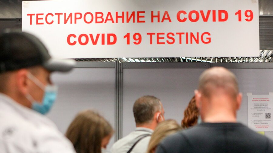 Всем пассажирам, прилетающим в Россию из Индии, с конца апреля сделают тест на коронавирус прямо в аэропорту