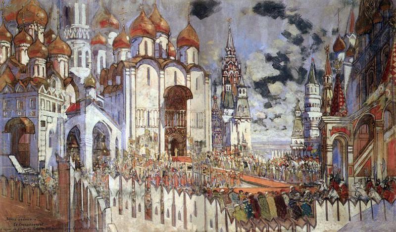 Угроза Архангельскому собору: почему некоторые московские проекты так и не построили